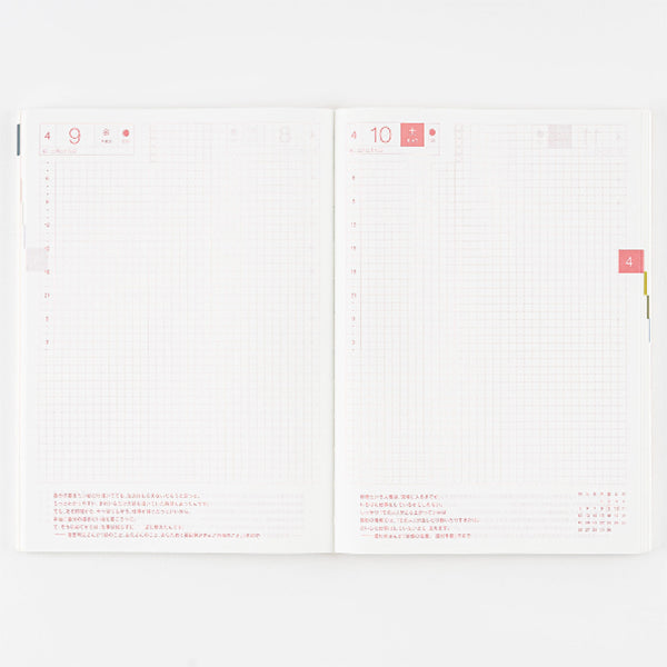Hobonichi Techo Cousin A5 Japanese Planner Book - January 2021 Start