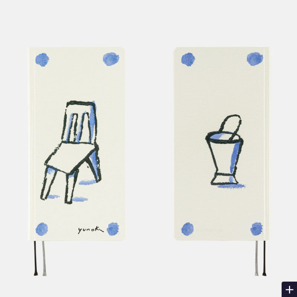 Hobonichi Techo Weeks - Samiro Yunoki: Chair and Bucket - 2021 January Start
