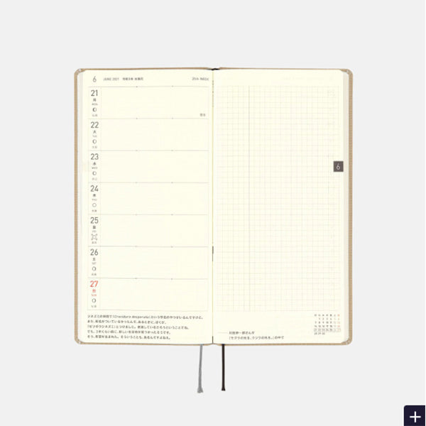 Hobonichi Techo Weeks MEGA - Colors: Latte Beige - 2021 January Start