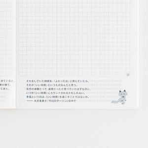 Hobonichi Techo Day Free A5 Planner Book - 2021