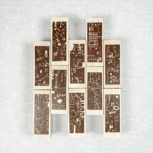 Chamil Garden Wood Rubber Stamps - Secret Collection