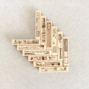Chamil Garden Wood Rubber Stamps - Street Collection