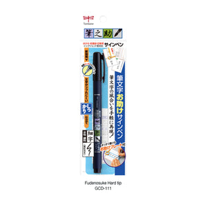 Tombow Fudenosuke Brush Pen - Hard
