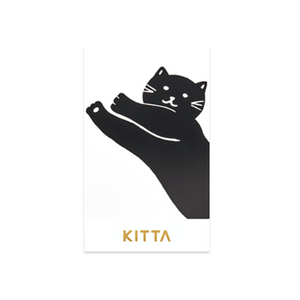 King Jim Kitta Seal Stickers - Cat - KIT 026