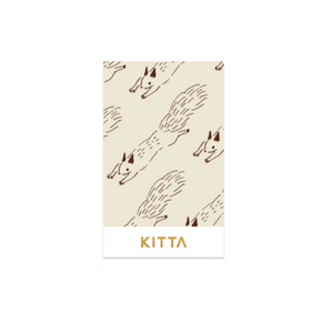 King Jim Kitta Seal Stickers - System - KIT 059