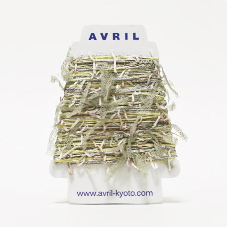 Avril Yarn Perakorn VP01097