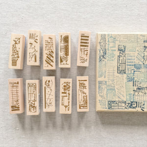 Chamil Garden Wood Rubber Stamps - Walking Collection