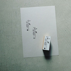 Yohaku Rubber Stamp S-02 - Time