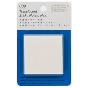 Stalogy Trancelucent Sticky Notes - Blank 50mm