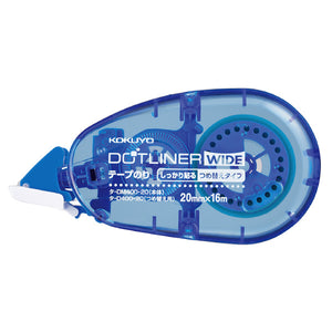 Kokuyo Dotliner - Tape Glue Dot Liner Wide