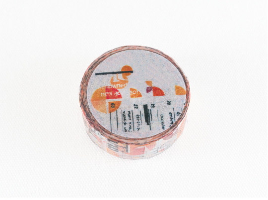 Chamil Washi Tape - Wild Orange MTW-CH055