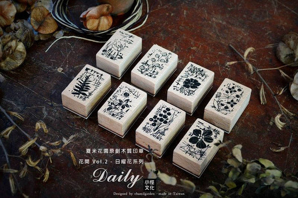 Chamil Garden Rubber Stamps BLOOM Vol.02 - Sunflower series