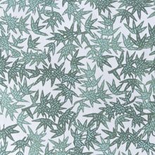 Load image into Gallery viewer, Bamboo Forest Fabric - Jungle