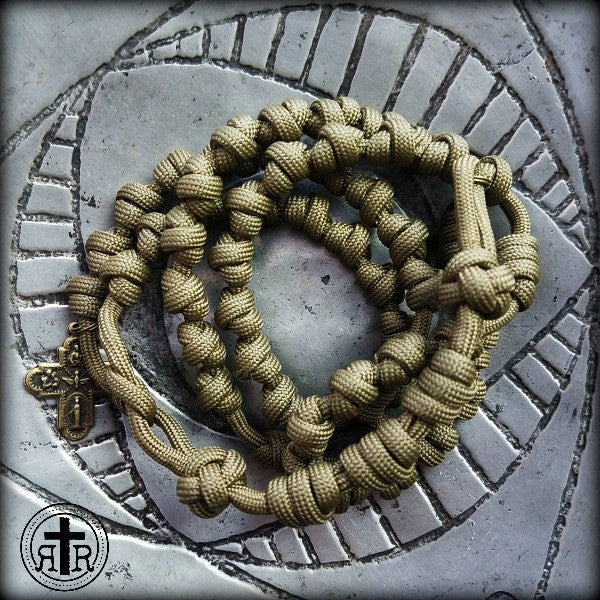 z- Custom Knotted Coyote Brown Rosaries for Charlie K