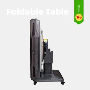 Chinese Foldable Table 可折叠款