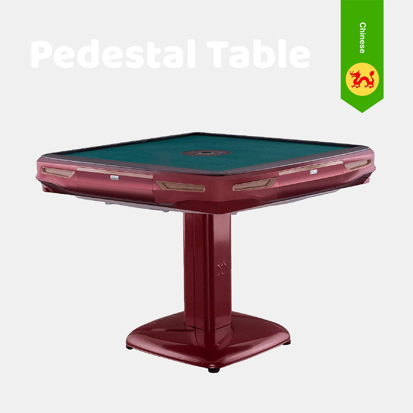 Chinese Pedestal Table 立柱款