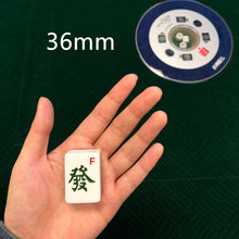 Load image into Gallery viewer, 1 of Set (28/36/40/44mm) 磁性麻将牌 电动麻将桌麻将牌 Magnetic Mahjong Tiles
