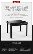 Load image into Gallery viewer, TRYHO 宣和电动麻将桌 Thin Piano Black Style 4-Legged Automatic Mahjong Table with 40mm Numbered Tiles (Green+Blue) Hard Tabletop Cover Chinese/Filipino/American Style All Fit No More Shuffling,More Rounds