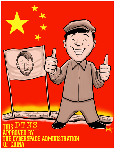 """CHINA APPROVED"" DTNS 3/20/15 Print"