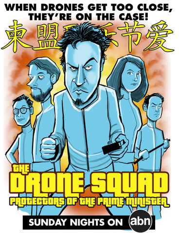 """The Drone Squad"" DTNS 12/11/15 Print"