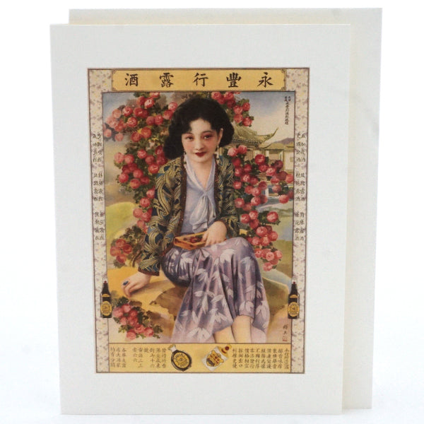 Chinese Woman with Roses Notecard
