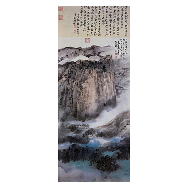 "Scroll ""Scenery of Ni-Tang"" - Replica"