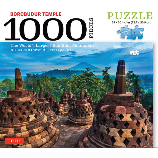 Borobudur Temple, Indonesia - Jigsaw Puzzle