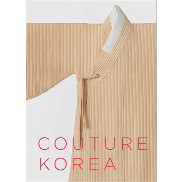 Couture Korea Exhibition Catalogue