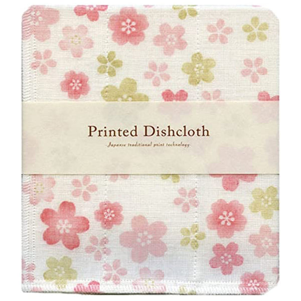 Cherry Blossom Dishcloth