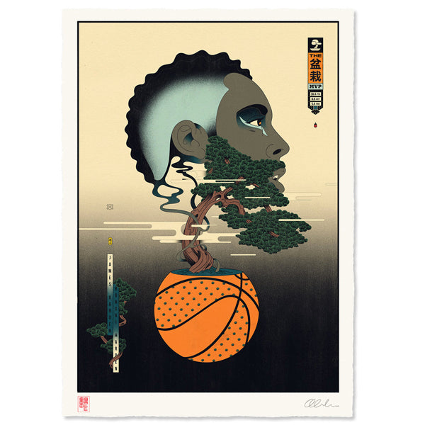 Edo Ball Print - James Garden Bonsai Harden