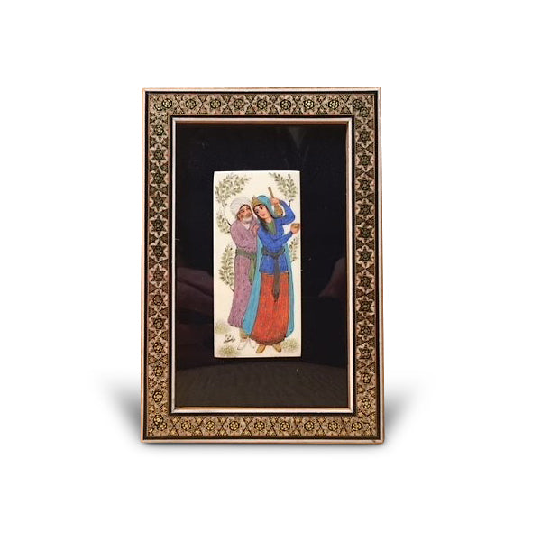Persian Miniature Painting Couple