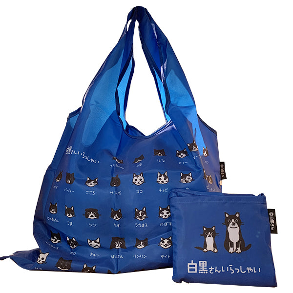 Shirokuro Cat Foldable Tote in Pouch