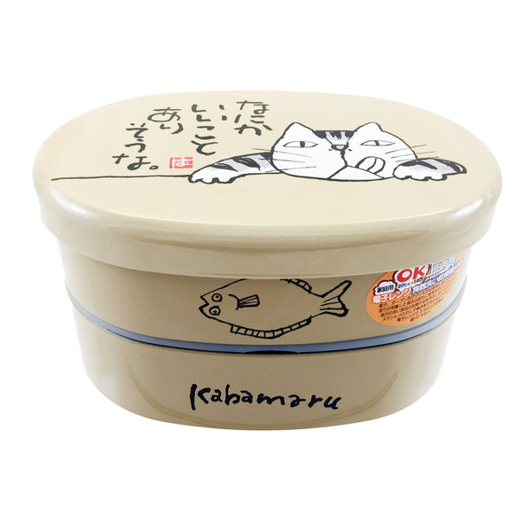 Kabamaru Cat Bento Box
