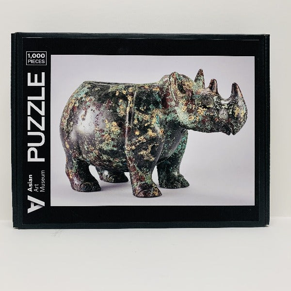 Reina Puzzle Museum Collection