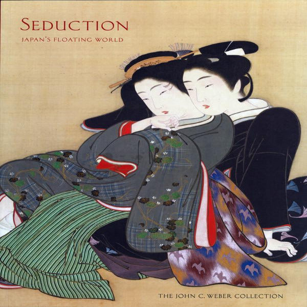 Seduction Catalogue