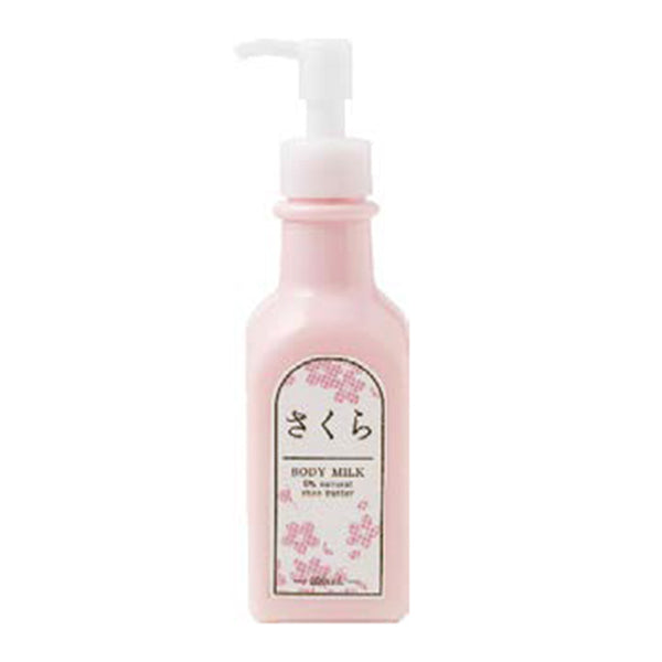 Sakura Body Lotion
