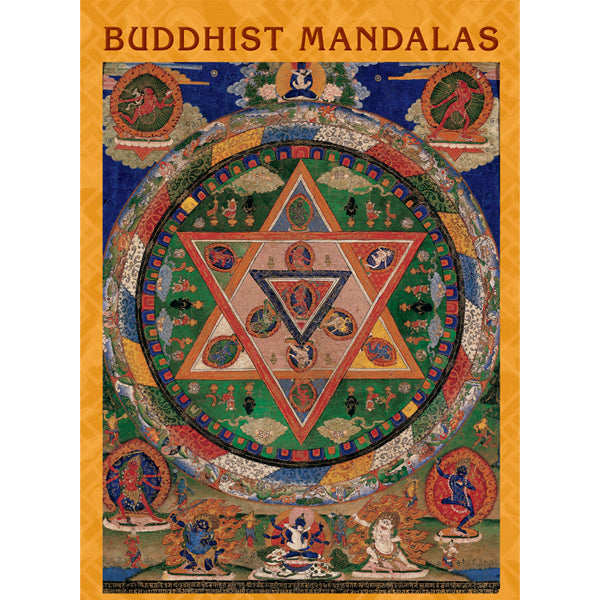 Buddhist Mandalas Note Cards