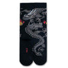 Twin Dragon Art Socks