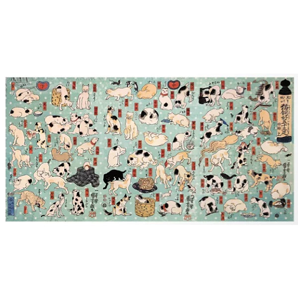 Cats Wooden Puzzle
