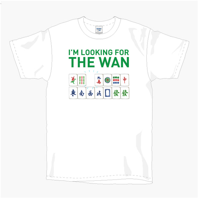 I'm Looking For The Wan