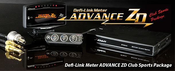 Defi - Advance ZD, Club Sports Package