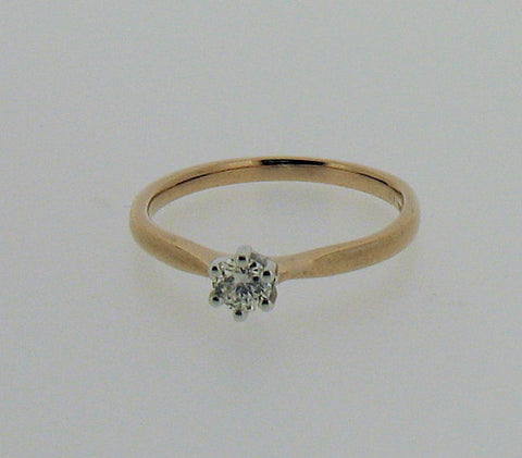 Diamond and 9ct Rose Gold Ring 9199