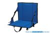 FROATH - Port Authority® Stadium Seat (BG601)
