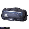 BRG - Adidas TEAM ISSUE Large Duffel (5139486/94)