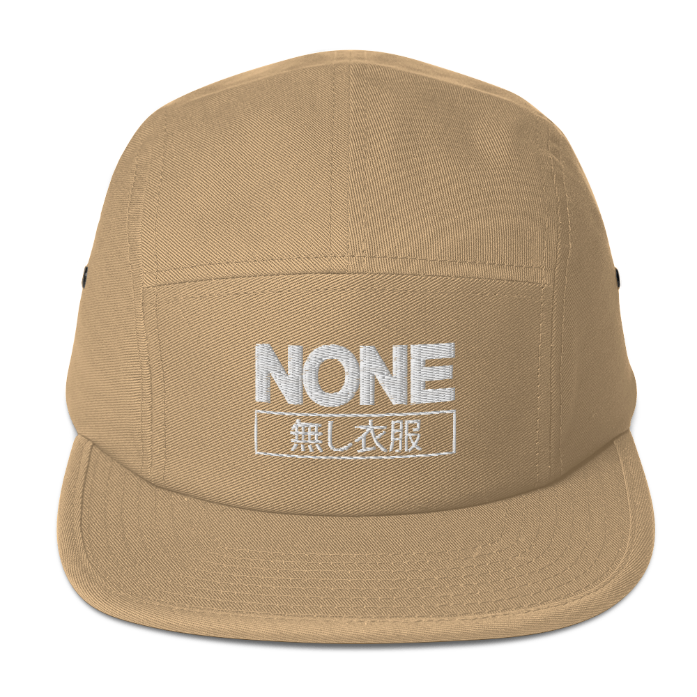 No Clothes Five Panel Cap