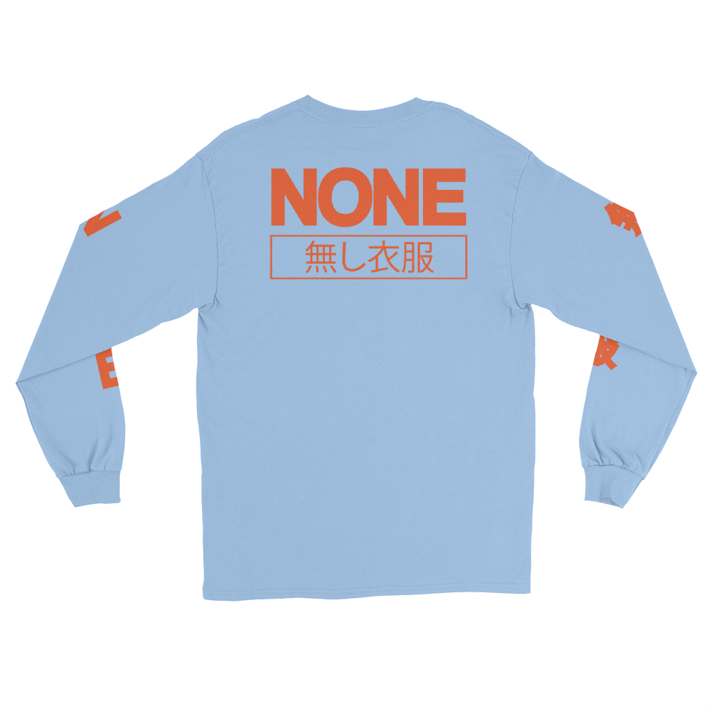 No Clothes Long Sleeve T-Shirt