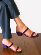 Load image into Gallery viewer, Habi Luxe: Belle Slim Heels (Violet)