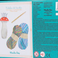French Knitting Set by Moulin Roty 6+yrs