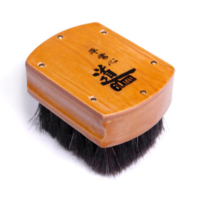 Japanese Inking Brush - 60x45mm