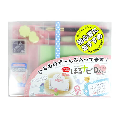 Japanese Stamp Carving Kit